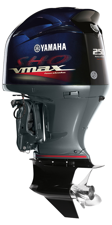 Yamaha v max sho outboard engine yamaha outboard engines for Electric motor repair fort lauderdale