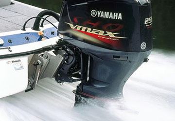 Yamaha V max Sho outboard engine|Yamaha outboard engines