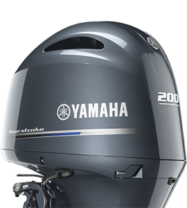 Buy Yamaha Outboard Engines in Miami & Palm Beach   Nautical Ventures